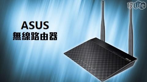 ASUS華碩/RT-N12 D1 SuperSpeedN /無線路由器