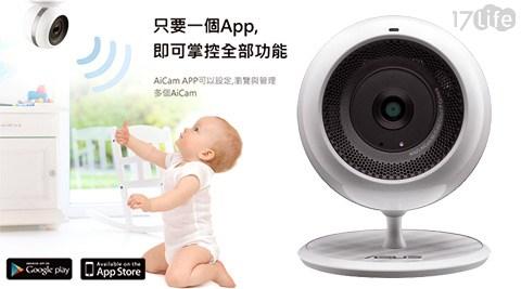 ASUS華碩-AI CAM IP無線網路攝影機