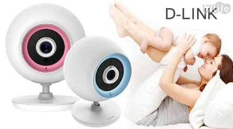 D-LINK友訊-媽咪愛寶寶專用無線網路攝影機