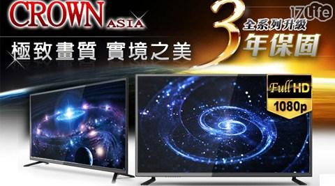 只要5490元起(含運)即可購得【皇冠CROWN】原價最高17900元HDMI多媒體數位液晶顯示器+數位視訊盒系列1台(不含安裝):(A)32型(JD-32A09)/(B)42型(JD-42A09)/(C)50型(JD-50A09);享3年到府保固。