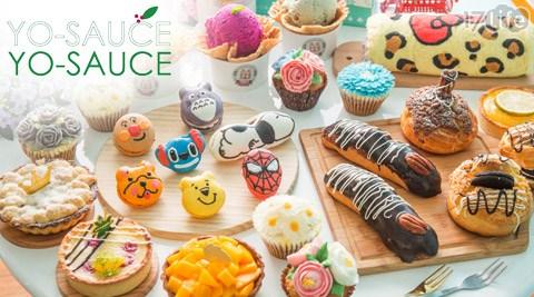 YO-SAUCE法式手工甜點-消費金額折抵