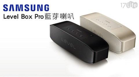 只要5,690元(含運)即可享有【Samsung三星】原價7,490元Level Box Pro藍芽喇叭1入,顏色:金色/黑色。