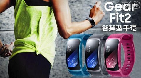 Samsung三星-Gear Fit2智慧型手環(SM-R360)藍芽手環/智慧手環