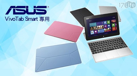 ASUS/華碩/VivoTab Smart/專用/可立式/側掀/原廠/皮套/黑色款/ME400
