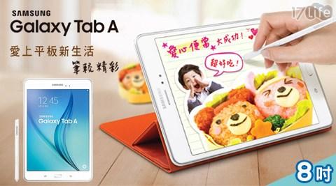 Samsung Galaxy/ Tab A/ 8.0/ 8吋 /P350 /四核心/平板/(Wi-Fi/16G)