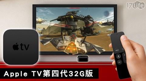 Apple TV /第四代/ 32G版/MGY52TA/A