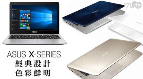 ASUS 華碩-15.6吋FHD K556UQ i5-7200U處理器NV940MX 2G獨顯1TB超大容量+128GSSD超值筆電