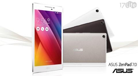 只要4,650元(含運)即可享有【ASUS華碩】原價5,990元ZenPad 7.0 Z370KL 2G/8G 7吋四核LTE平板電腦1台,顏色:白色/黑色,享原廠保固1年。