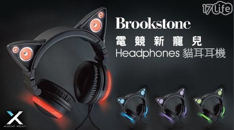 Axent Wear-電競新寵兒Headphones貓耳耳機