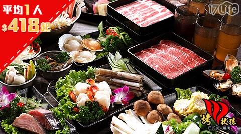 烤狀猿日式炭火燒肉/烤狀猿/吃到飽/燒烤/日式/火鍋