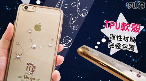APPLE iPhone正版施華洛世奇水鑽純手工貼鑽十二星座手機殼/保護套