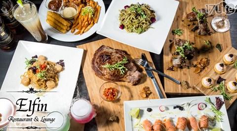 Elfin/Restaurant/Lounge/Elfin Restaurant & Lounge/肋眼牛排/羊小排/魚子醬/特調/義大利麵