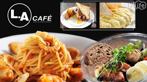 L.A CAFE'/LA/CAFE/咖啡/沙拉/義大利麵/牛排/豬排/漢堡/信義區/咖啡廳/早午餐