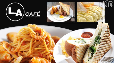 L.A CAFE'/LA CAFE/la cafe/信義區/義大利麵/三明治/早午餐/聚會/約會/in house/飲品/喝酒/沙拉