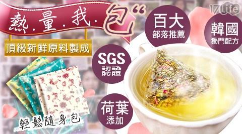 台灣茶人纖盈三角茶包系列