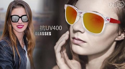 抗UV400台灣製潮流款太陽眼鏡