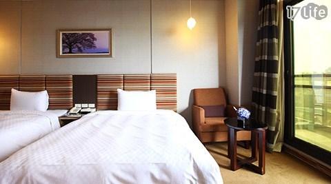 玉山國際大飯店-一起回嘉玩樂住宿專案