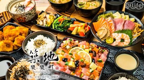 日式/定食/築地/樂樂町/虱目魚/定食/秋刀魚/鯖魚菲力/山藥/鮪魚泥/丼