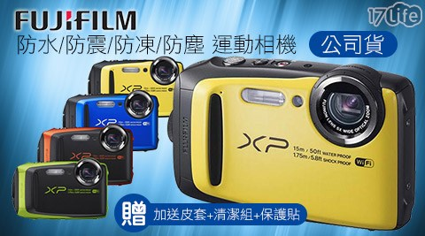 FUJIFILM /富士/ FinePix XP90/ 防水/防震/防凍/防塵/ 運動相機