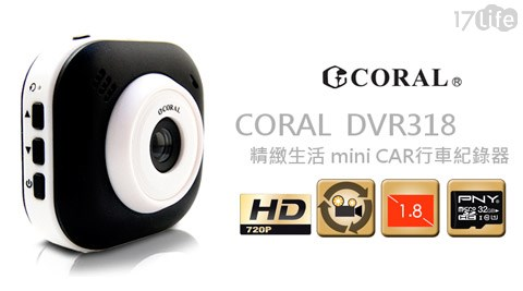 熊貓眼HD高畫質行車記錄器