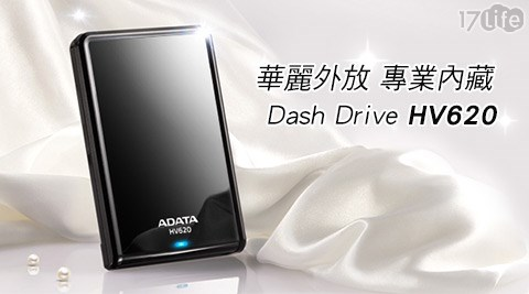 ADATA威剛/HV620/ 2.5吋/ 1T /USB3.0 /行動硬碟