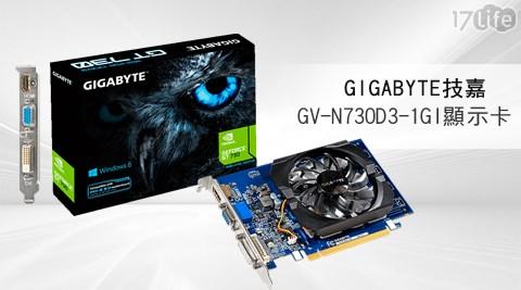 GIGABYTE技嘉-GV-N730D3-1GI顯示卡