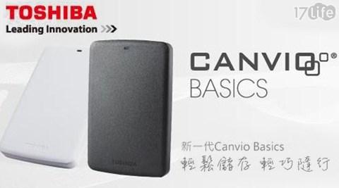 TOSHIBA/東芝 /A2 Basic /2.5吋 /1TB / 2TB /行動硬碟 /USB3.0  /黑靚潮II/防震/硬碟
