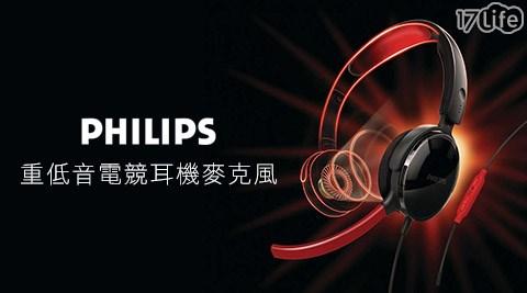 PHILIPS飛利浦-重低音電競耳機麥克風(SHG7210)