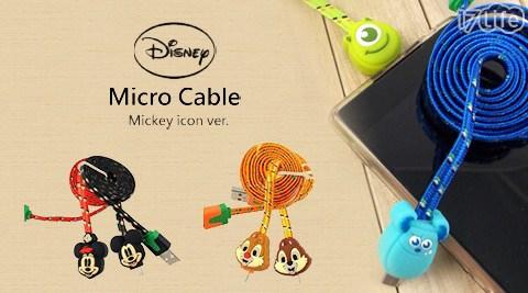 獨家正版授權迪士尼Disney Micro USB傳輸線/充電線
