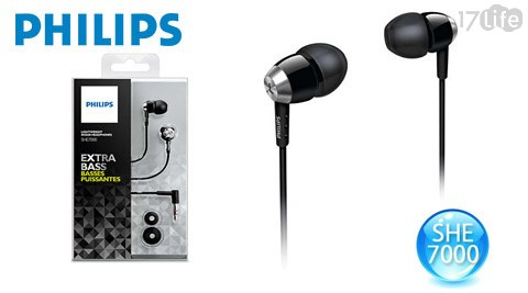 PHILIPS 飛利浦-新竹 市 國賓 大 飯店耳道式耳機 (SHE7000)
