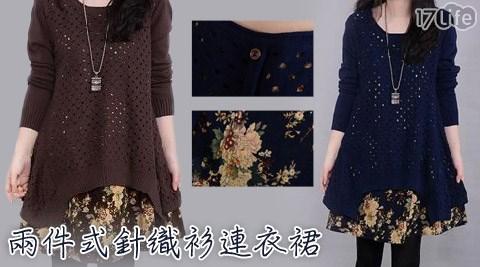 復古花紋棉麻兩件式針織衫連衣裙