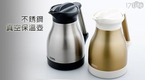 THERMOS/膳魔師/不銹鋼/真空/保溫壺/1.5L/THU-1500/水壺/保溫杯/保溫瓶