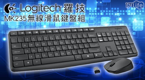 Logitech/ 羅技/MK235/無線/滑鼠/鍵盤組