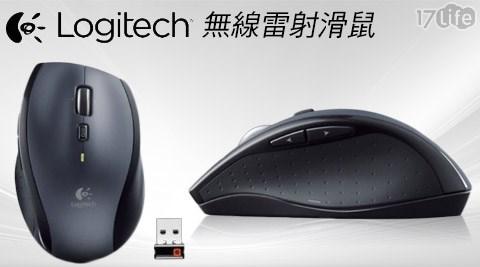 Logitech羅技-M705 Unifying無線雷射滑鼠1入