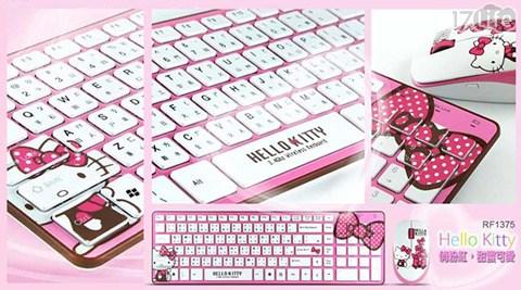 B.FRiEND-2.4G HELLO KITTY無線鍵盤滑鼠組(RF1375)