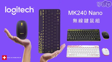 Logitech/羅技/MK240/Nano/無線/鍵鼠組