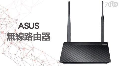 ASUS 華碩-RT-N12 300Mbps無線路由器1入