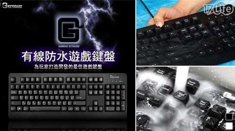 【B.FRiEND】/GK-1/ G-Keyboard/有線/防水/遊戲鍵盤