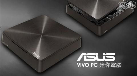 ASUS 華碩/VIVO PC /VM60 VM60-17U57PA/  i3 雙核/SSD/迷你電腦