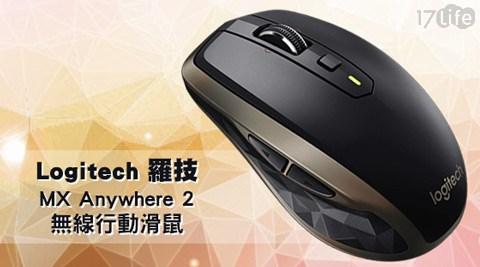Logitech 羅技/MX Anywhere 2/無線/行動/滑鼠