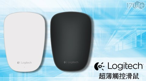 【Logitech 羅技】/T630 /超薄/觸控/滑鼠