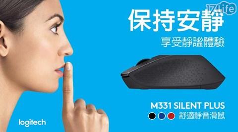 Logitech 羅新竹 東方 軒技-M331無線靜音滑鼠1入