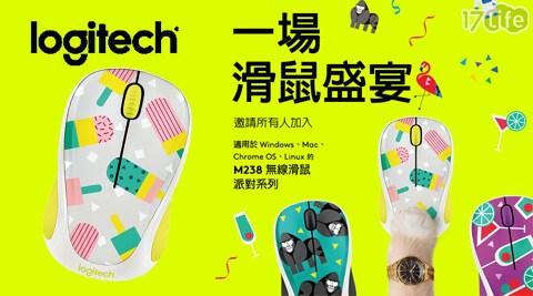 Logitech/羅技/M238/派對系列/ 無線/滑鼠