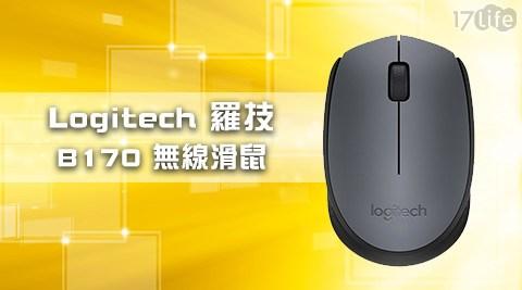 Log千 翔 豬 肉 乾itech羅技-B170無線滑鼠