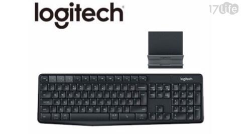 只要 498 元 (含運) 即可享有原價 990 元 【羅技】K375s 跨平台無線/藍牙 鍵盤支架組合