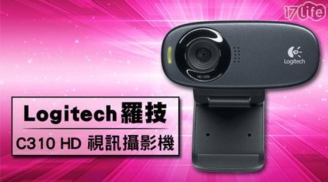 Logitech 羅技/C310 /HD /視訊/攝影機