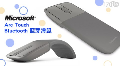 Microsoft微軟-Arc Touch Bluetooth藍芽滑鼠