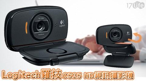 Logitech 羅技/C525/HD /視訊/攝影機