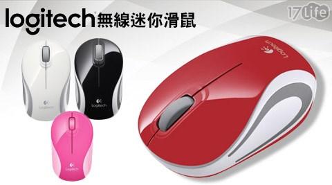 Logitech 羅技/M187 /無線/迷你/滑鼠
