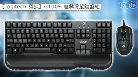 Logitech羅技/G100S/遊戲/滑鼠/鍵盤